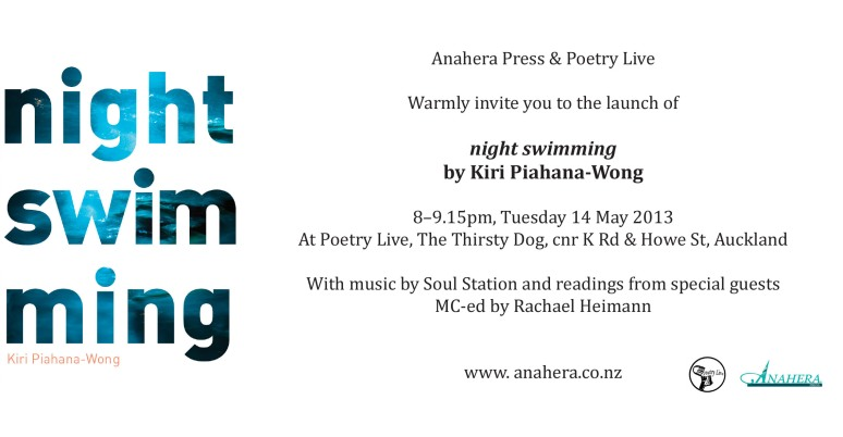 night swimming invitation